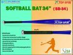 stick softball, bat softball, softball bat, pemukul softball, tongkat softball, tongkat pemukul softball, berat pemukul softball, alat pemukul softball terbuat dari, cara memperoleh nilai dalam permainan softball, berat bola softball berapa ons, sebutkan contoh formasi dalam sepak bola, lapangan softball, teknik dasar softball, bola softball terbuat dari, softball, softball history, softball adalah, how to play softball, softball game, softball equipment, softball rules and regulations, softball vs baseball, permainan softball